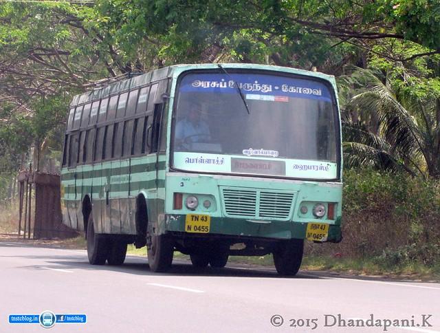 TN43 N 0455