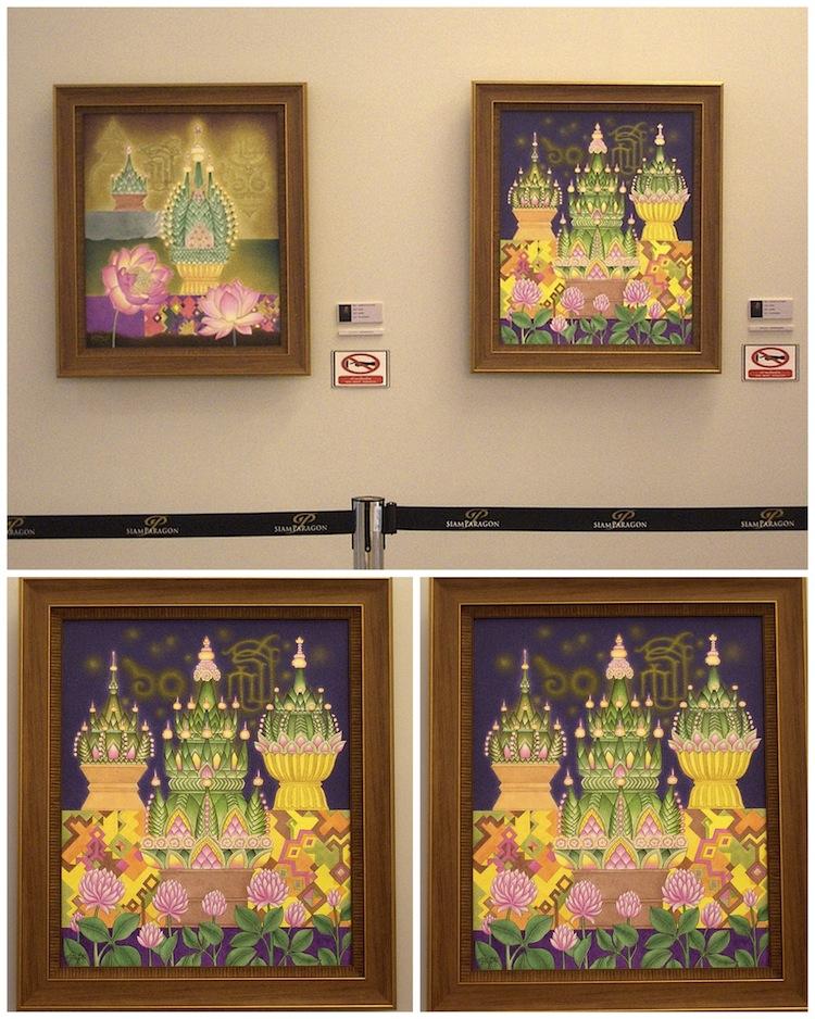Art for Princess1