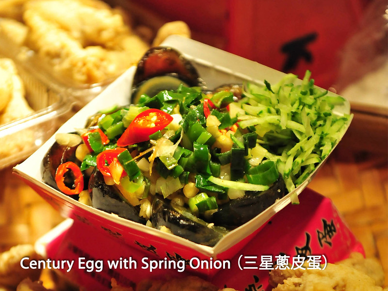 Time to Eat_Century Egg with Spring Onions