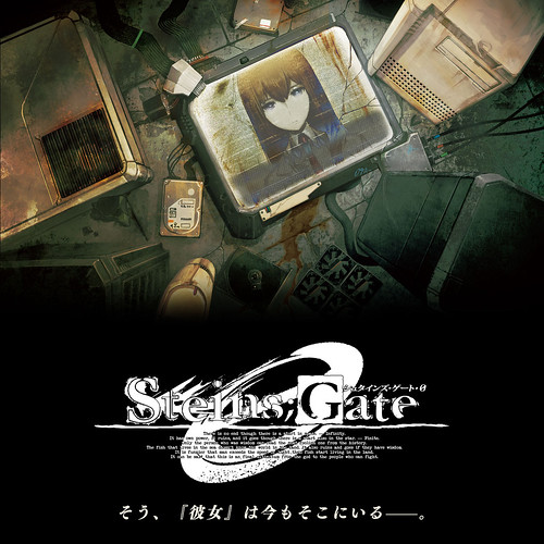 150330(2) -「β世界線」確定動畫化、命運石之門 遊戲正宗續集《STEINS;GATE 0》公開第一支預告片!