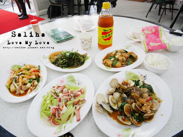 旗津海鮮美食餐廳 (7)