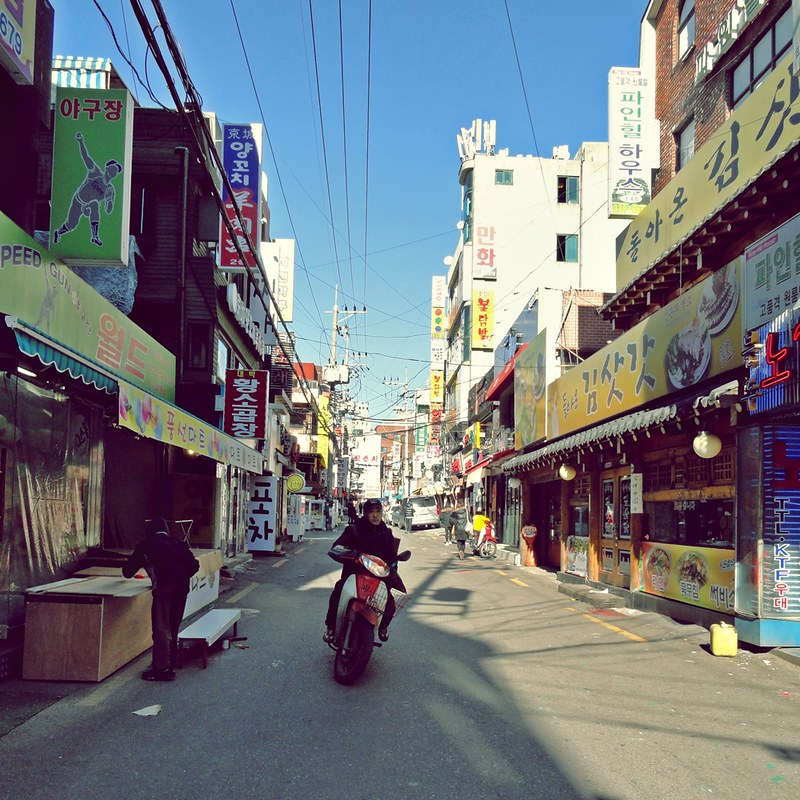 Sinchon, Seoul, South Korea