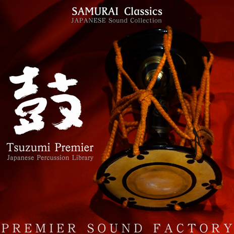 Japanese Percussion Complete Pack