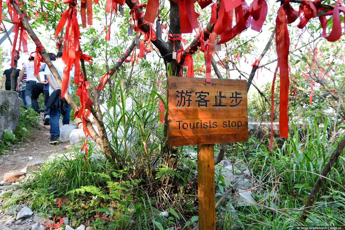 Guilin_Yaoshan_Mountain-26