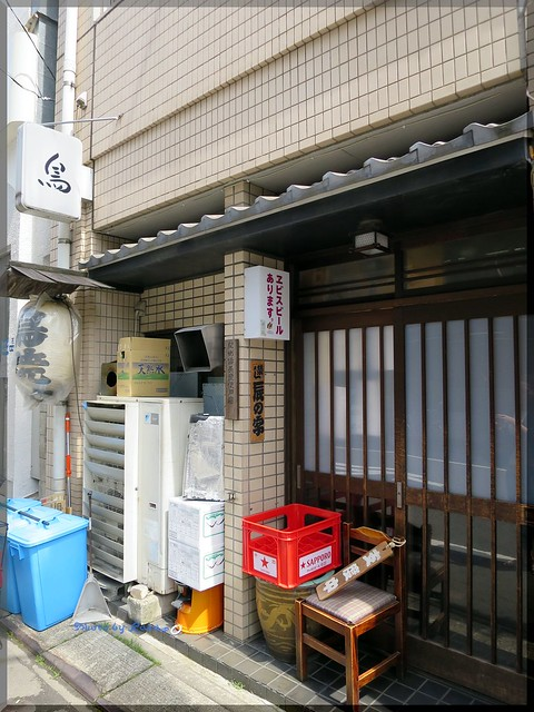 Photo:2015-05-15_築地記録帳_場外:辰の字 私にとっての親子丼ナンバー1は今のところ不動です_04 By:logtaka