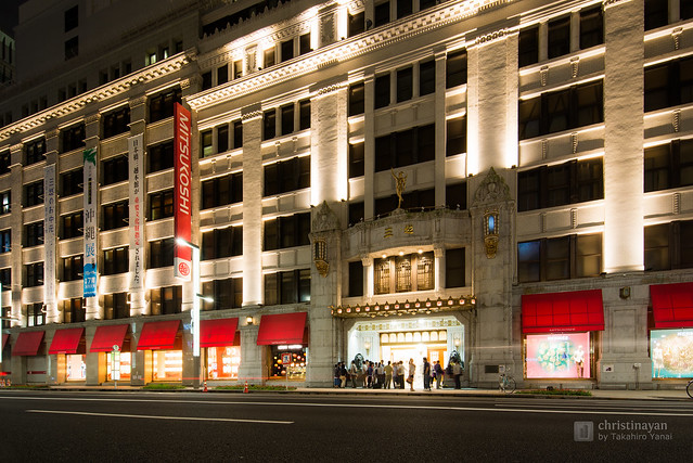Exterior of Mitsukoshi Main Branch (三越本店)