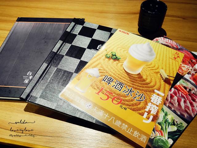 捷運西門站美食餐廳推薦白木屋居酒屋串燒平價日本料理 (5)