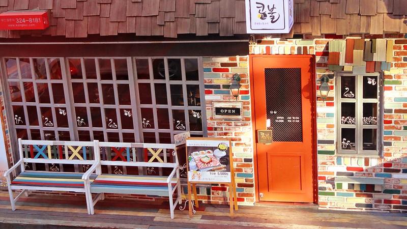 At Sinchon, Seoul, South Korea