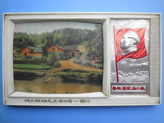 The great leader Chairman Mao's former residence -- Shaoshan  伟大领袖毛主席旧居——韶山