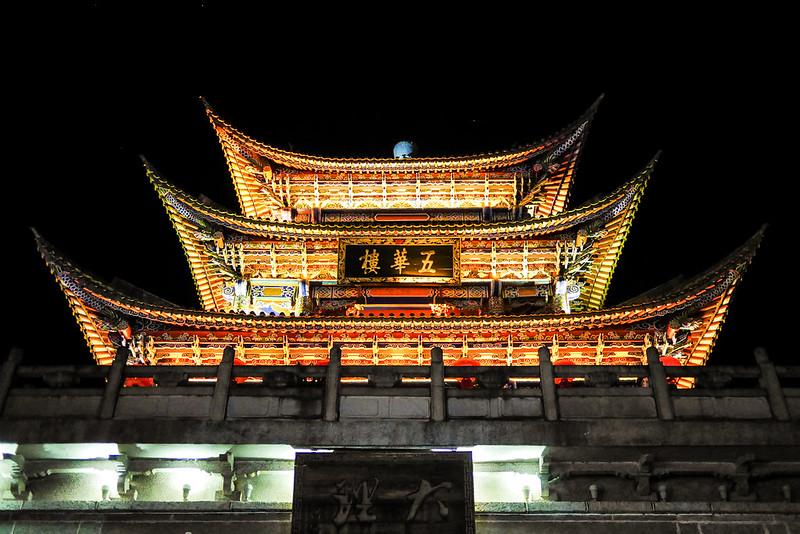 kunming_day5_84