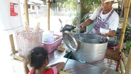 Koh Samui coconut icecream