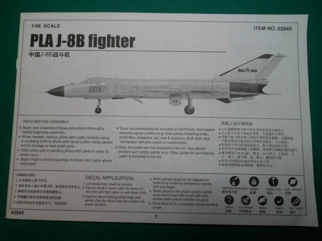Ouvre boîte Shenyang J-8 II Finback B [Trumpeter 1/48] 16897587482_05445bd399_o