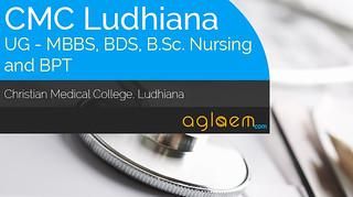 CMC Ludhiana MBBS Admission 2015