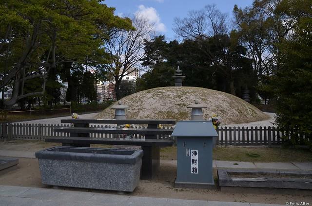 DSC_2662 hiroshima - symbolischer Grabhügel
