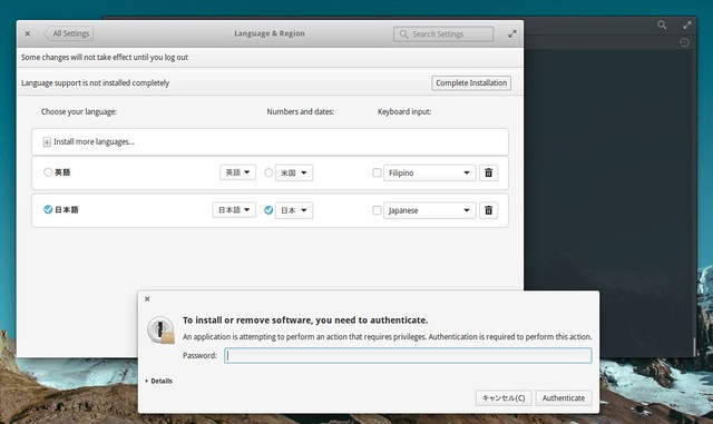 elementary os language setting