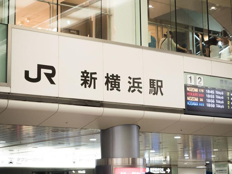 ペネロペ_新横浜 (3 - 24)