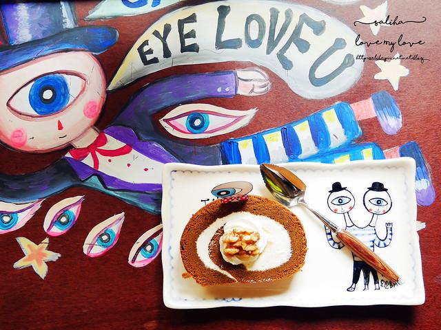 台北不限時下午茶推薦眼球咖啡插畫家咖啡 (4)