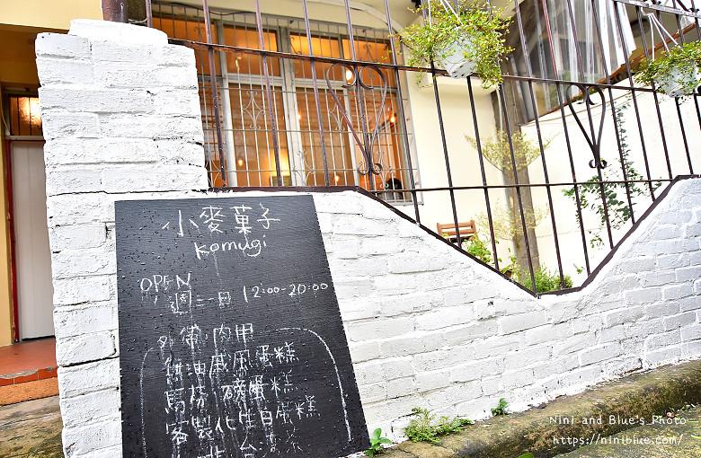 台中甜點小麥果子 Komugi日式果子專賣03