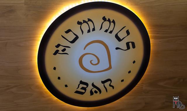 Hummus Bar Belgrade