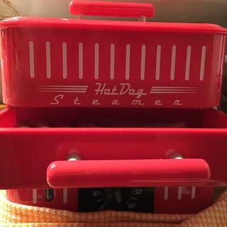 My Hot Dog Steamer