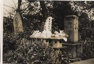 Japanese shrine (?)