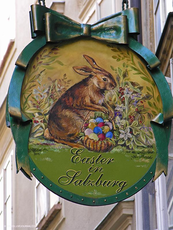 Oster in Salzburg Renedl