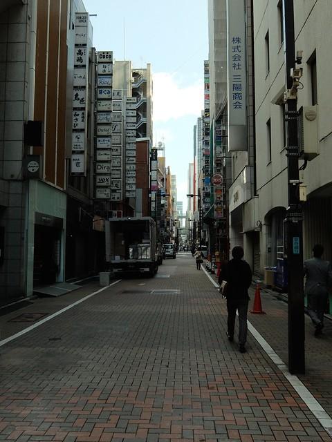 Ginza Tokyo, Japan