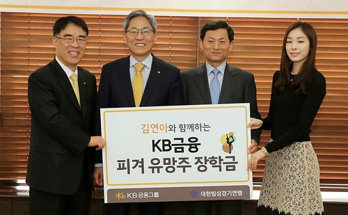 Yuna Kim attends KB scholarship award ceremony