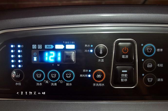 18 Samsung 雙效手洗 ActivDualWash 洗衣機