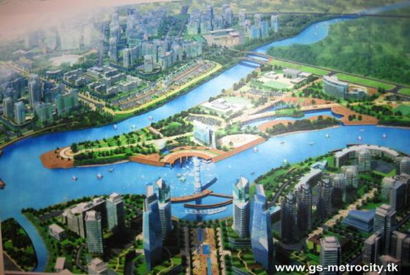 Dự Án Khu Đô Thị GS Metrocity