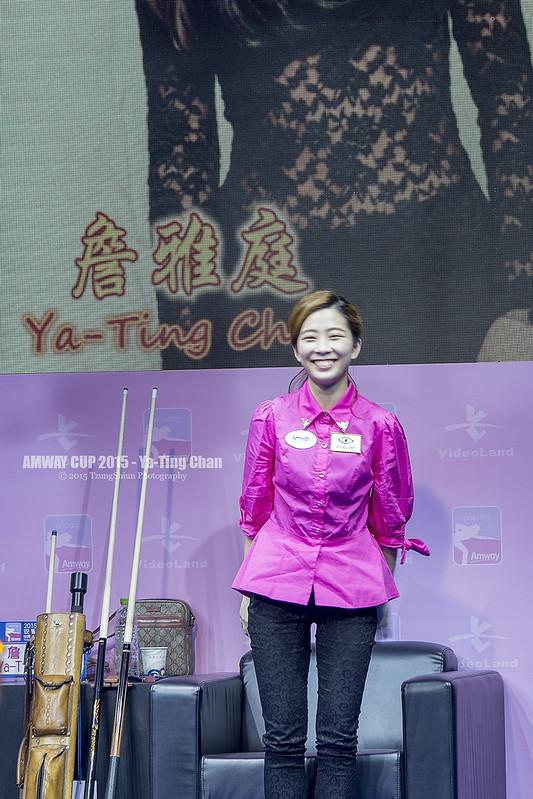 Ya-Ting Chan詹雅庭