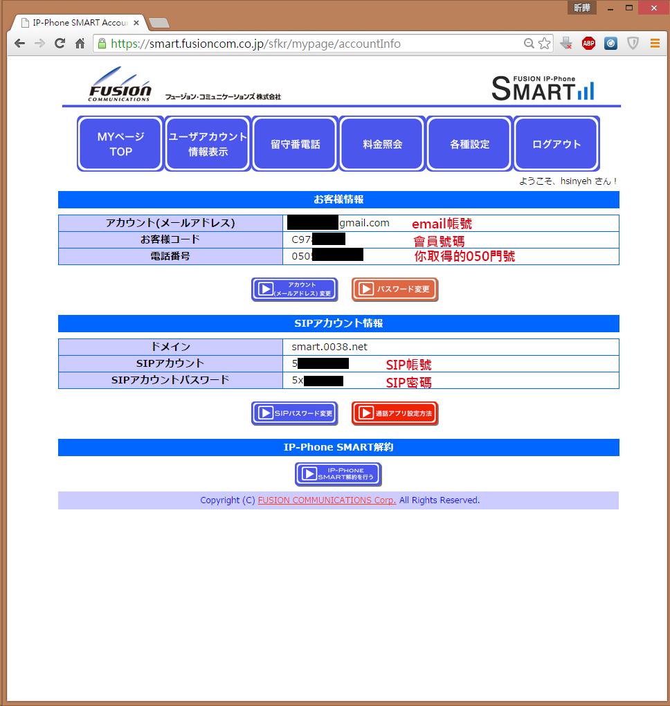 螢幕截圖 2015-04-15 15.02.18
