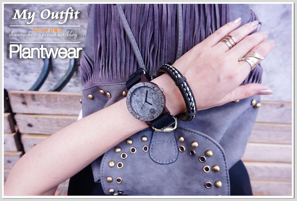 Plantwear木錶 - 03