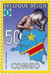 17 CONGO 50 timbre
