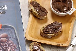 榛果抹醬 Pâte à tartiner aux noisettes-20150324