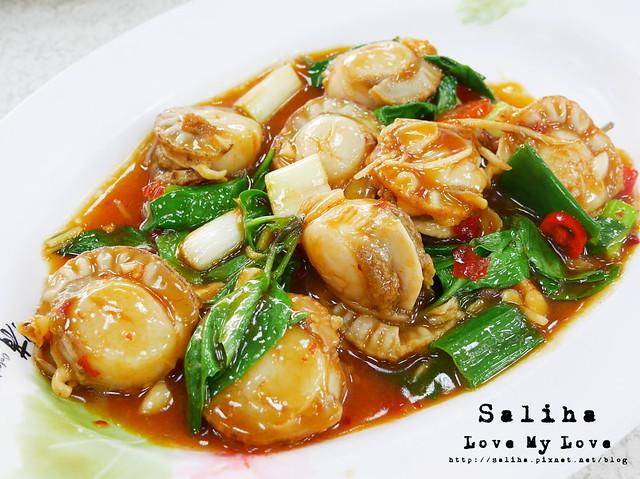 旗津海鮮美食餐廳 (4)