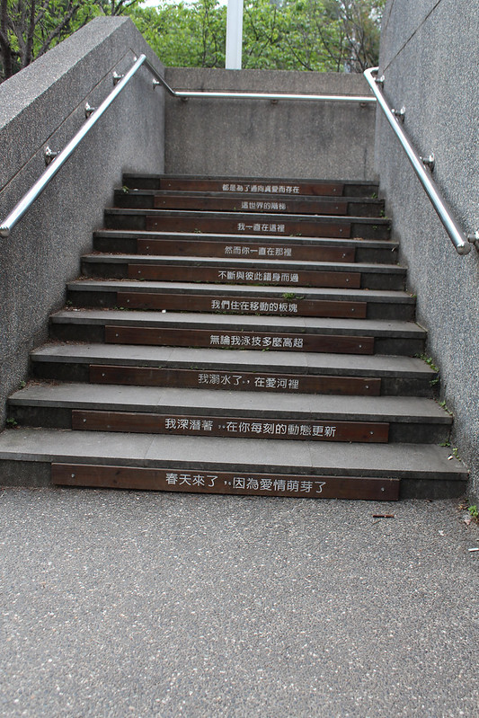 Hexing Station (13)