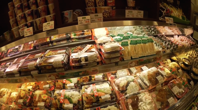 Japan Essen Supermarkt Tokio
