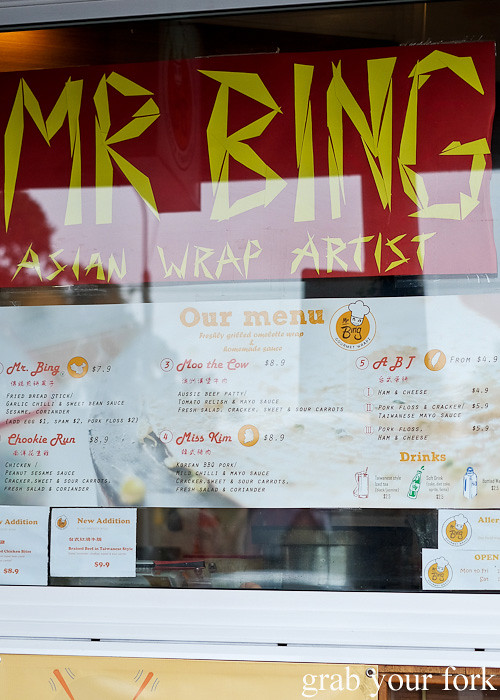 Jianbing menu at Mr Bing, Chippendale