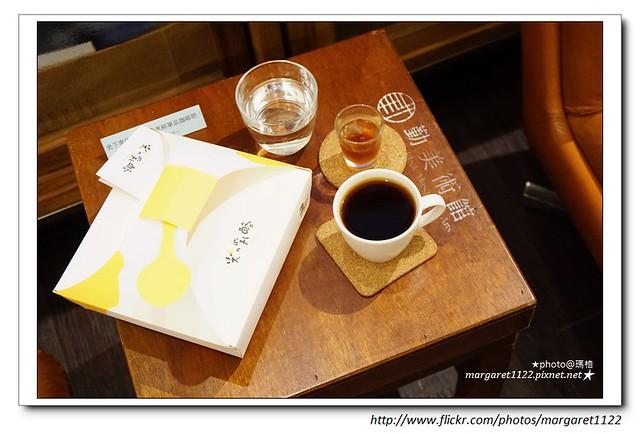【台中】李吉他+小緹大作+光之乳酪