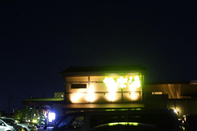 2014-05-11_00748_富士山.jpg