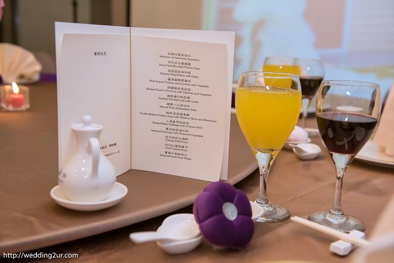 新竹婚攝@新竹國賓大飯店_057漢文&凱暄 訂婚喜宴
