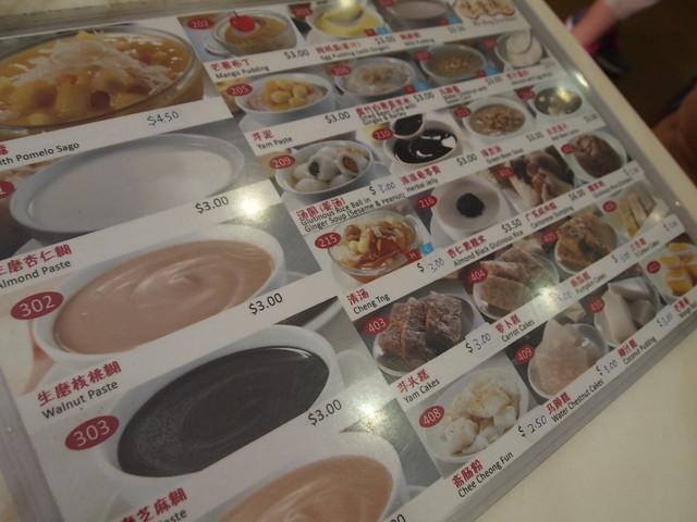 P4178973 味香園甜品 Mei Heong Yuen