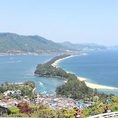 we're here #amanohashidate #kyoto #japan #天橋立 #京都 #GW  #goldenweek