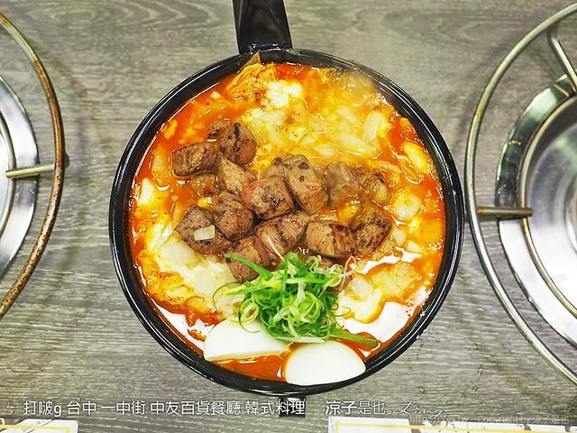 打啵g 台中 一中街 中友百貨餐廳 韓式料理 22