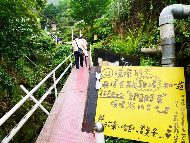 貓空美食泡茶餐廳推薦清泉山莊 (1)