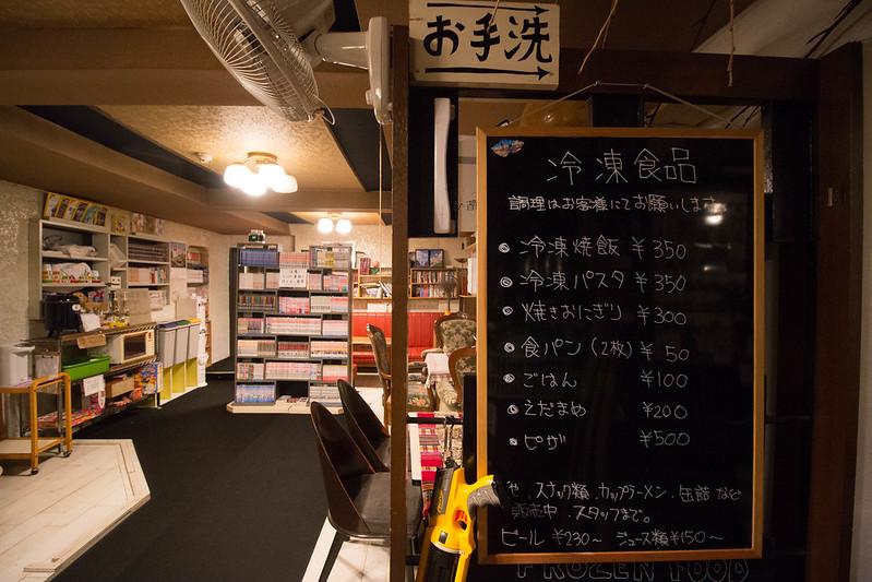 20150614-北海道羊蹄山(2日目)-0014.jpg