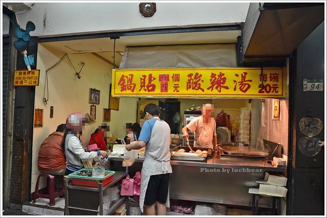 中和美食小吃巨鼎鍋貼有一家水煎包005-DSC_8955