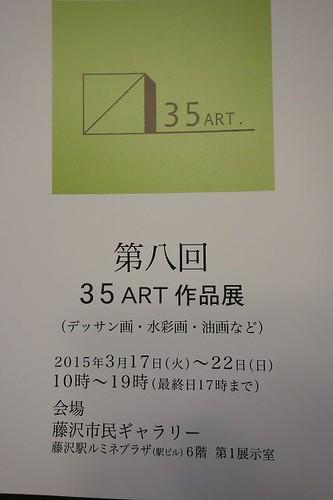s-DSC07158