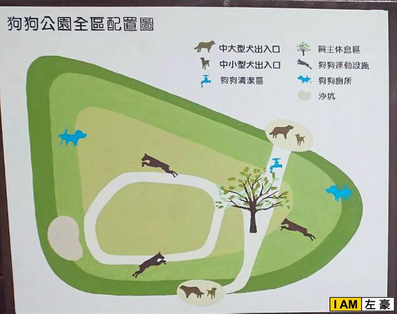 狗狗公園-1